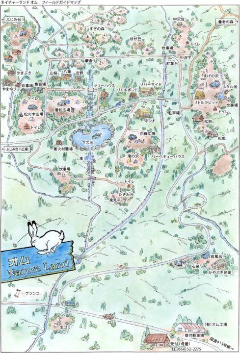 ネイチャーランドオム場内マップ