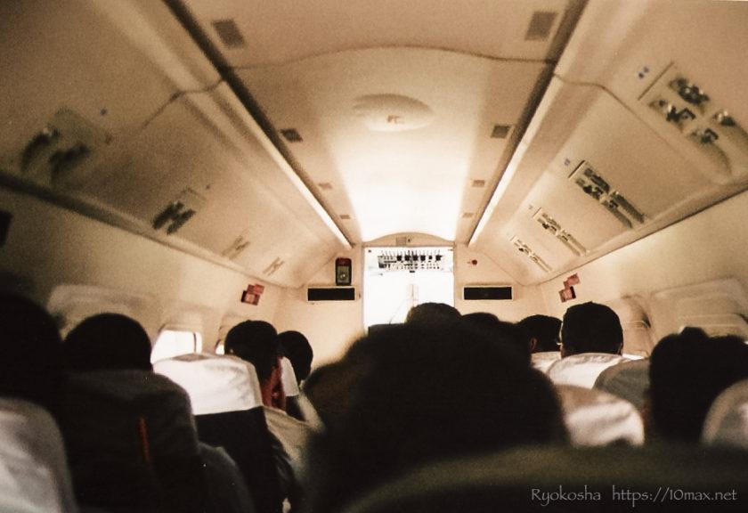 ラオス国営航空 ルアンパバーン ビエンチャン 飛行機