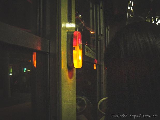 ミャンマー 日本 バス