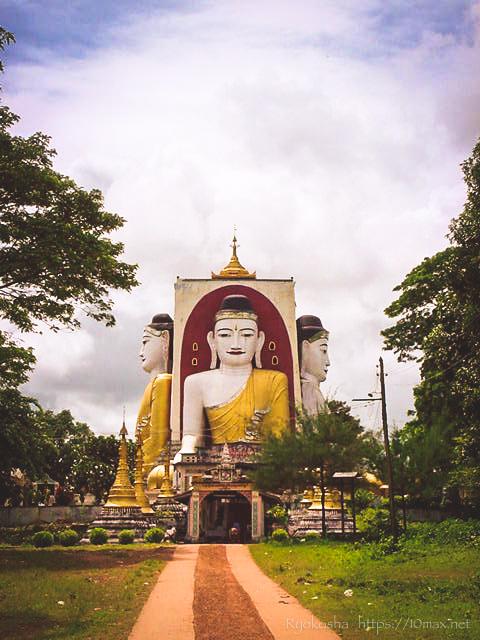 ミャンマー バゴー チャイプーン・パゴダ