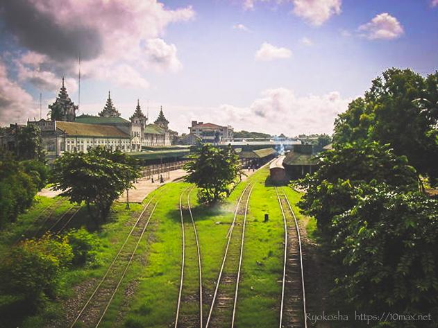 ヤンゴン 駅