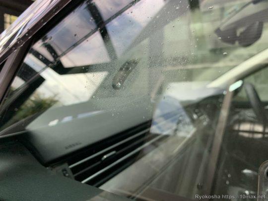 車 窓 曇り