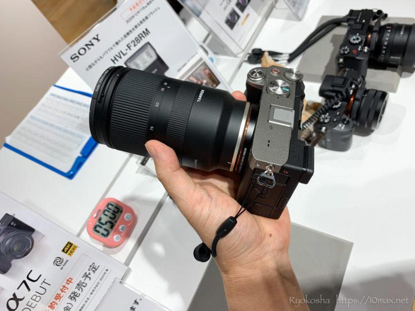 ソニー α7C タムロン28-75mm F/2.8 Di III RXD (Model A036) 実機