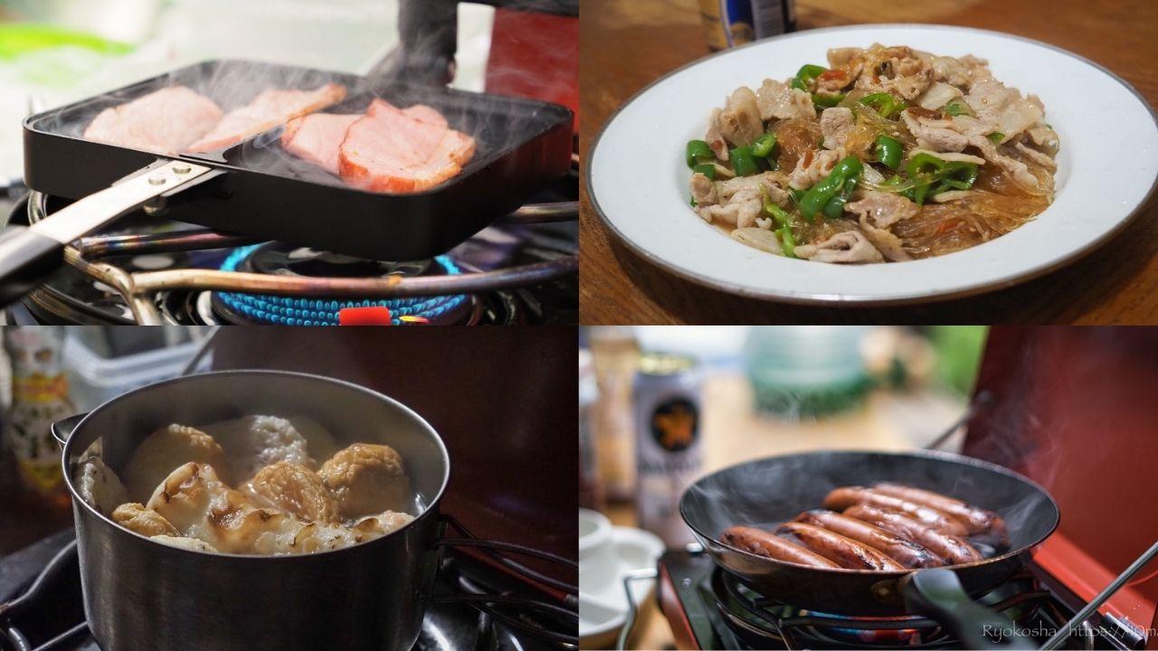 カセットコンロで簡単キャンプ飯 (1)