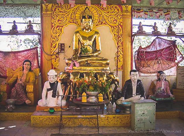 バガン ポッパ山 タウン・カラッ ミャンマー