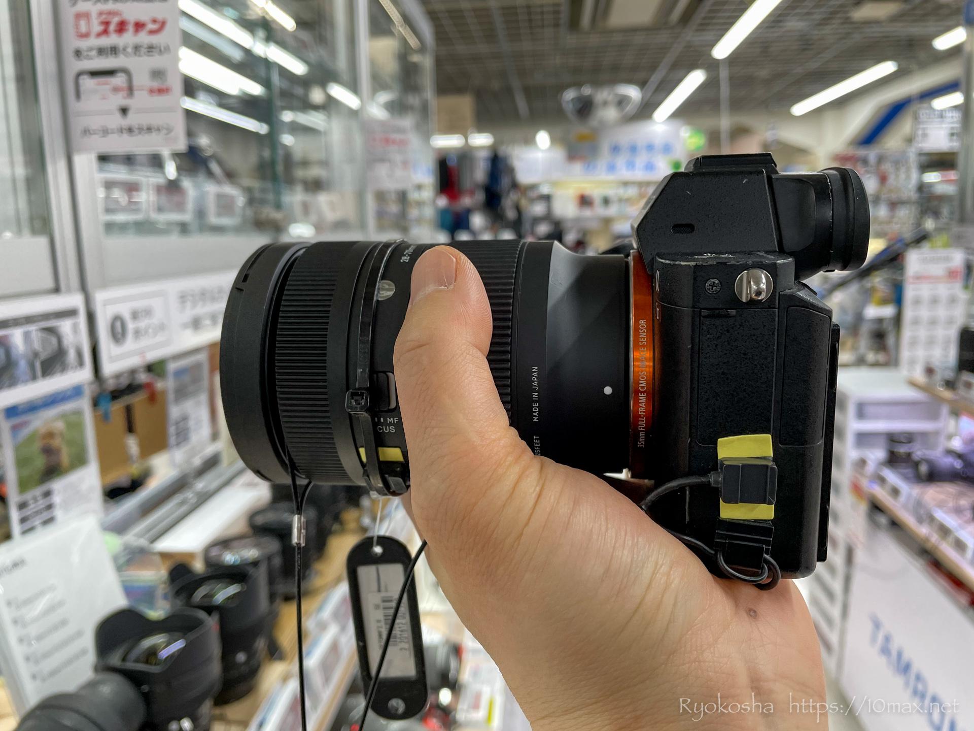 実機比較 SIGMA 28-70mm F2.8 DG DN Contemporary TAMRON 28-75mm F/2.8 Di III RXD (Model A036) α7II