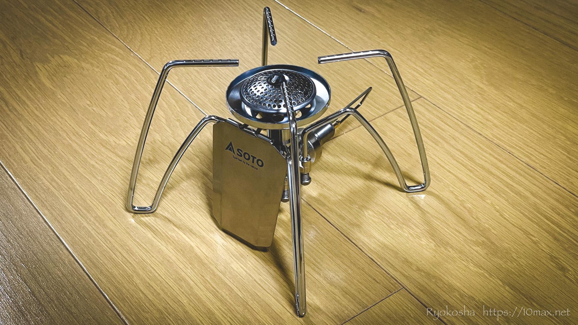 SOTO ST-310 レギュレーターストーブ 風防 ダイソー クッキー抜型 百均