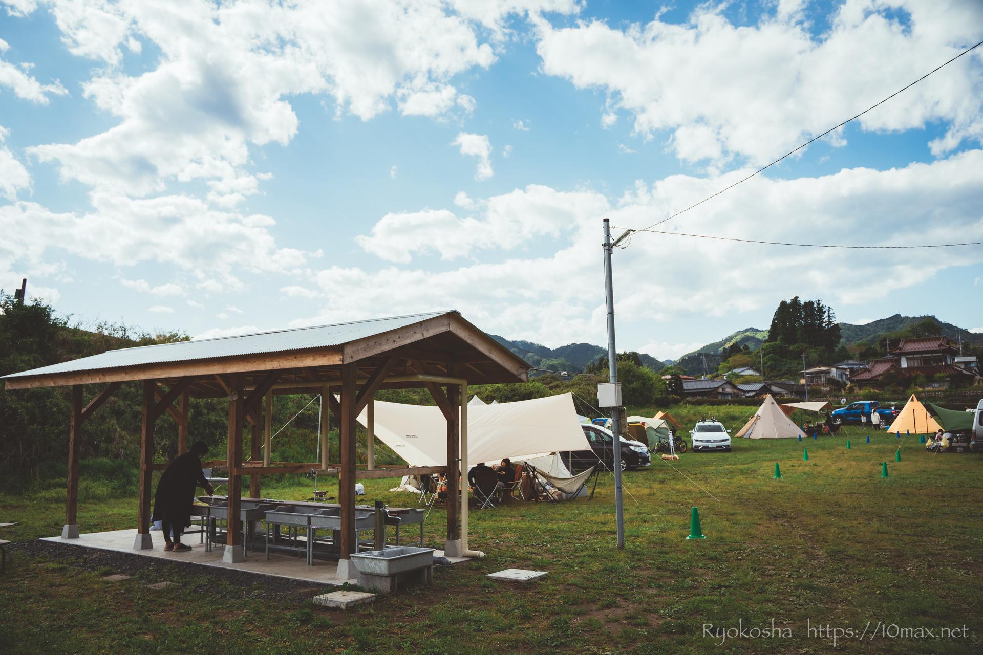 上小川キャンプ場 茨城県 設備 水場