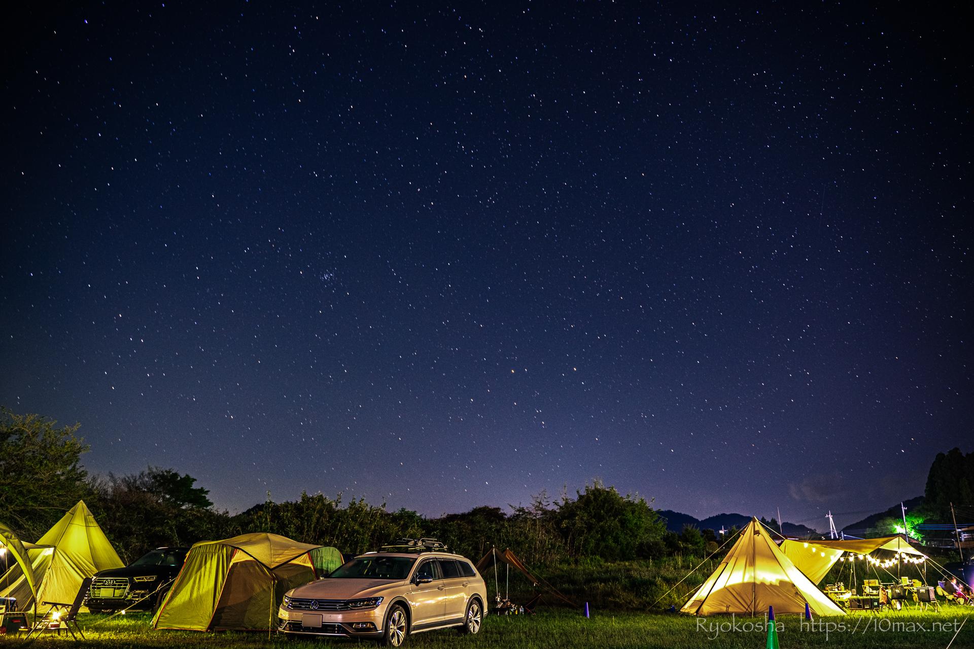 上小川キャンプ場 茨城県 星 キャンプレポート ブログ