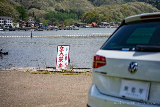 プジョー508SW N-ONE パサートオールトラック 試乗 インプレ 野尻湖