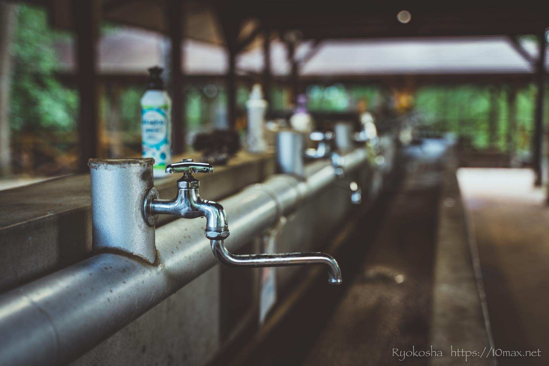 フォレストピア七里の森 コテージ MTBダウンヒル 炊事場 水場 トイレ