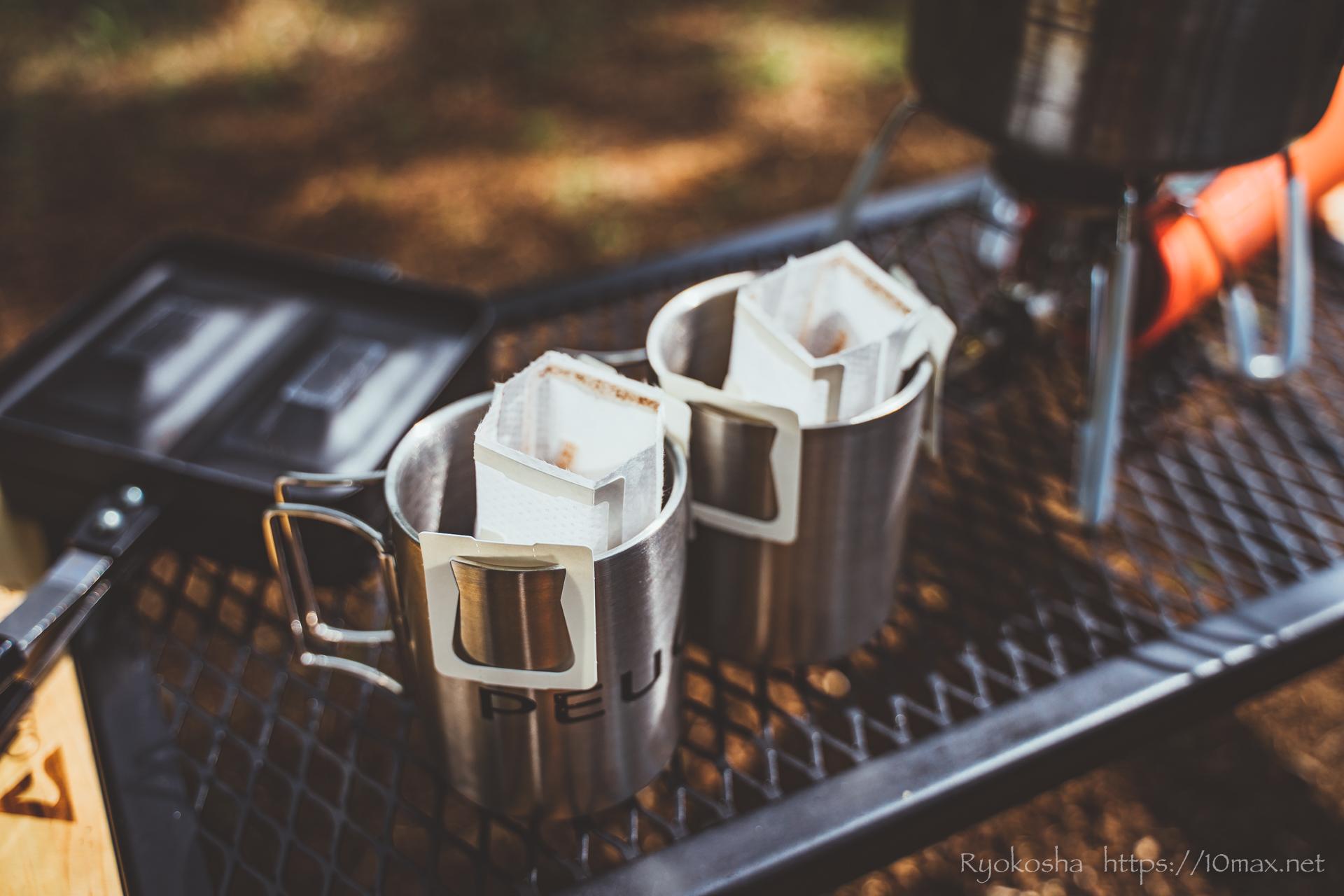 フォレストピア七里の森 コテージ MTBダウンヒル コーヒー