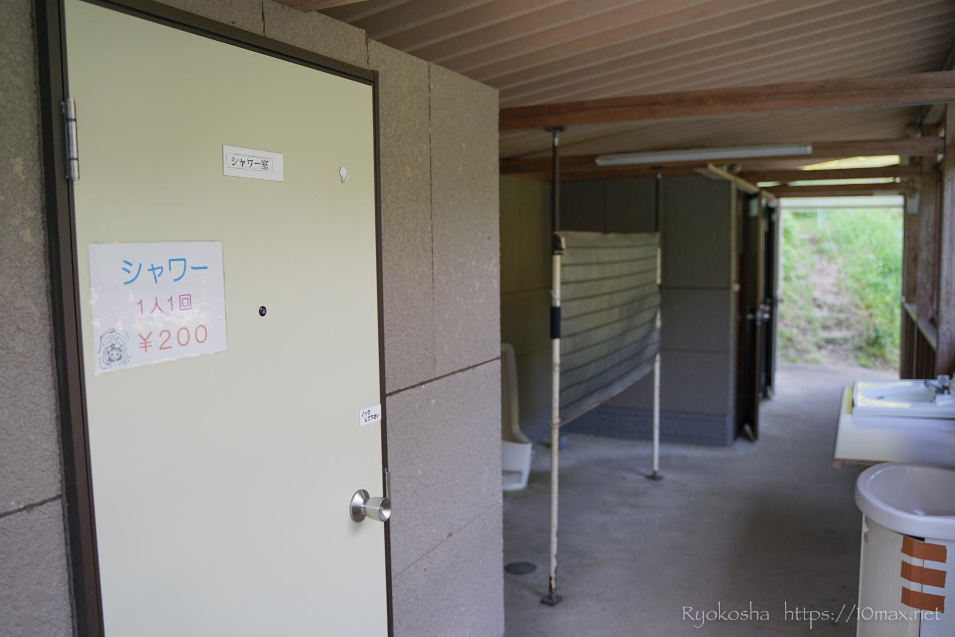 オートキャンプ七里川 千葉 トイレ 炊事場 設備 キャンプレポ