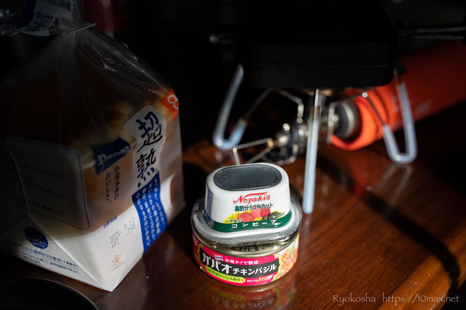 缶詰 ホットサンド 手抜き 簡単 キャンプ飯 カセットコンロ