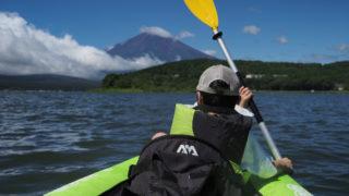 富士山に向かってパドルを回せ!山中湖カヌーツアー参加 | 道志の森の古民家コテージと山中湖カヌーで最幸夏休み!