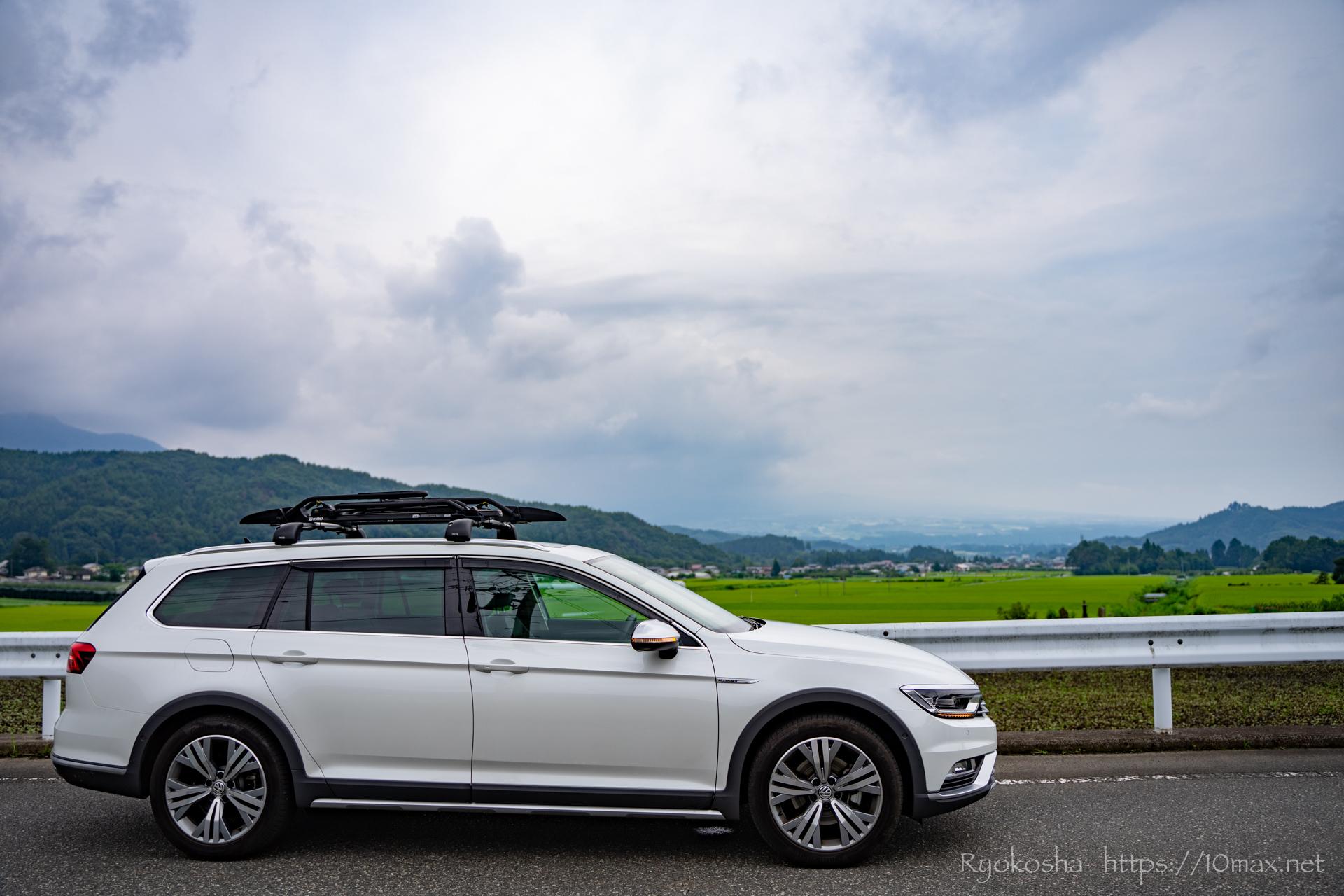 群馬県 川場村 田園風景 ドライブ パサートオールトラック