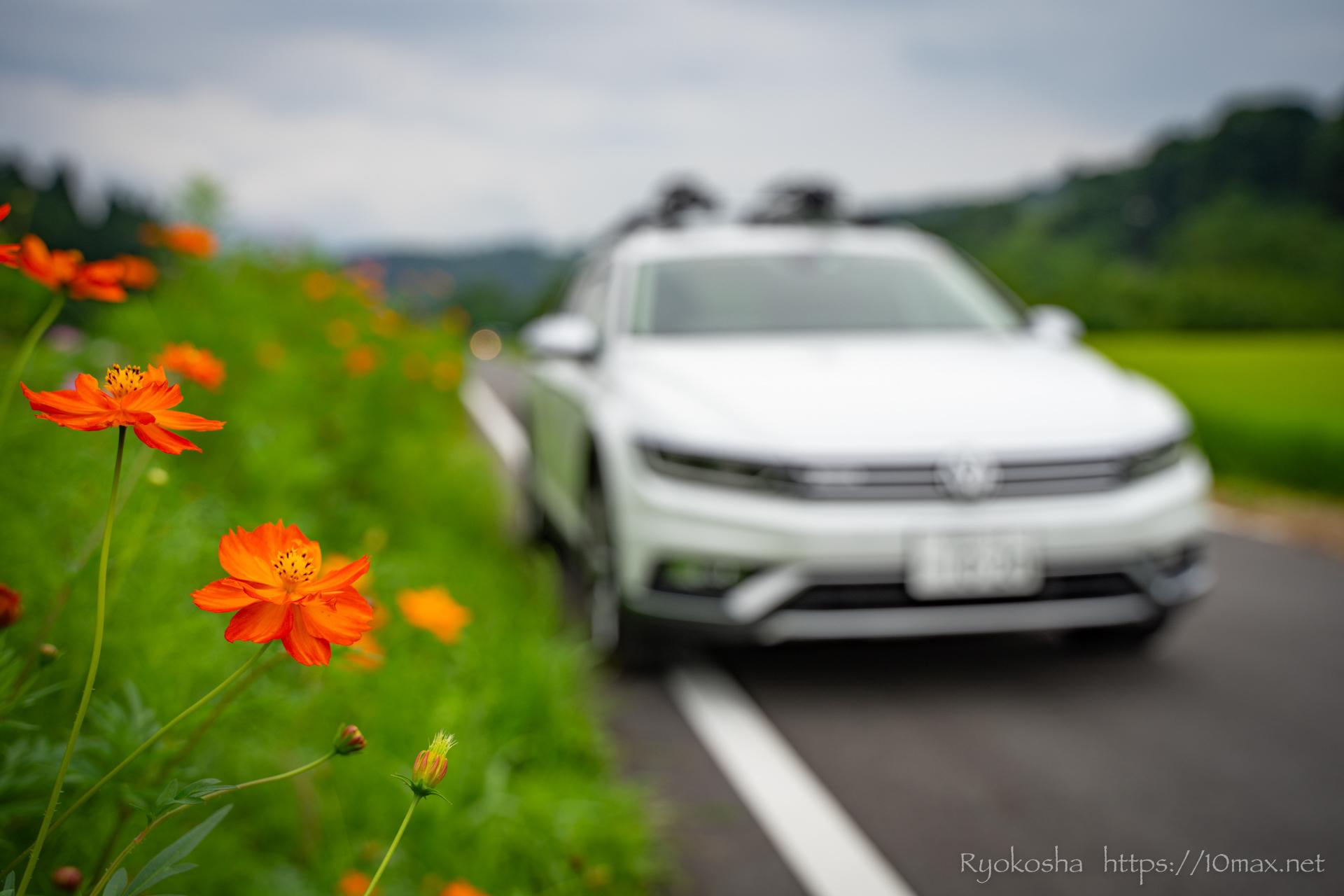 群馬 川場 田園風景 ドライブ