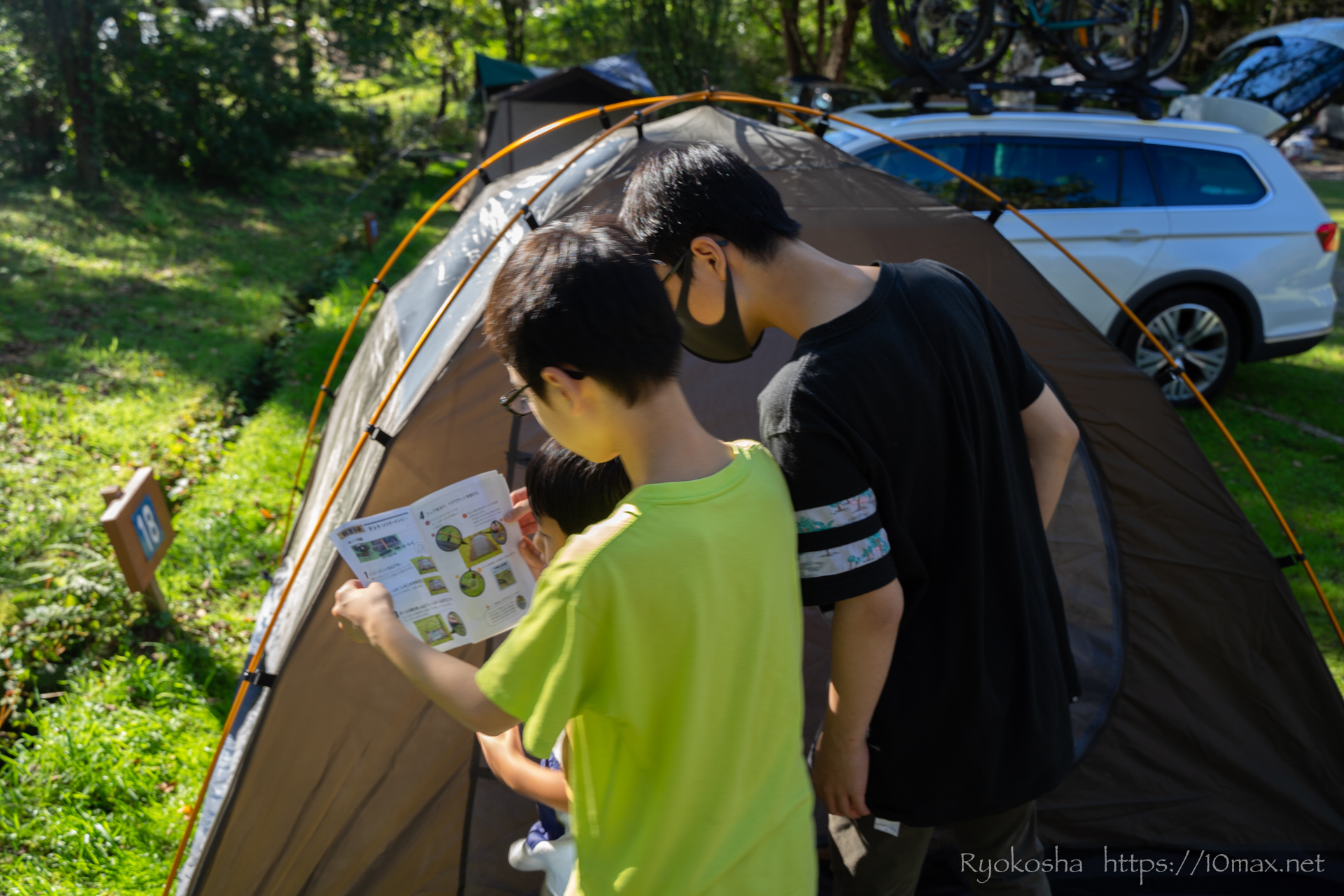 暮坂高原オートキャンプ場 キャンプレポ