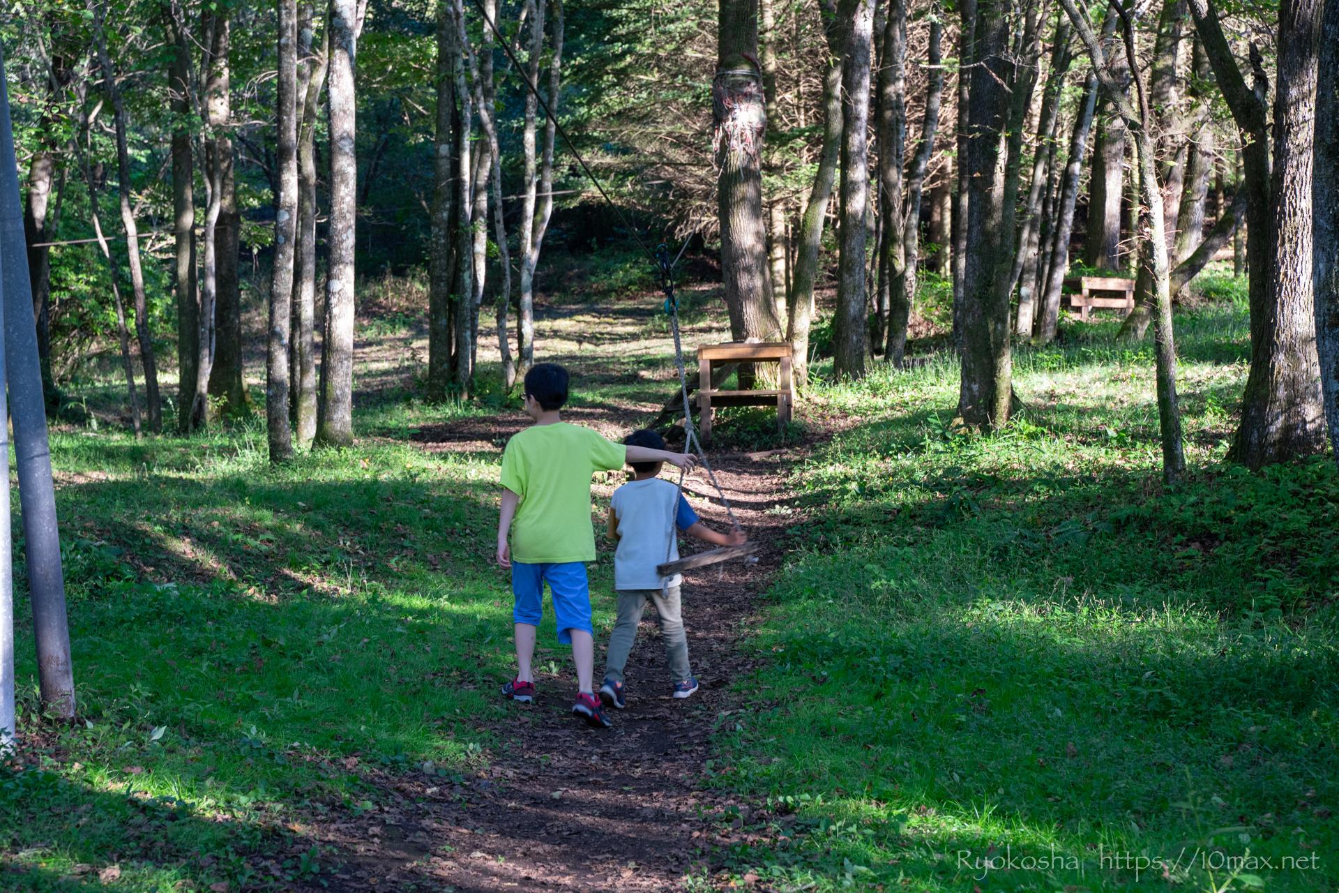 暮坂高原オートキャンプ場 キャンプレポ 森の遊園地 アスレチック