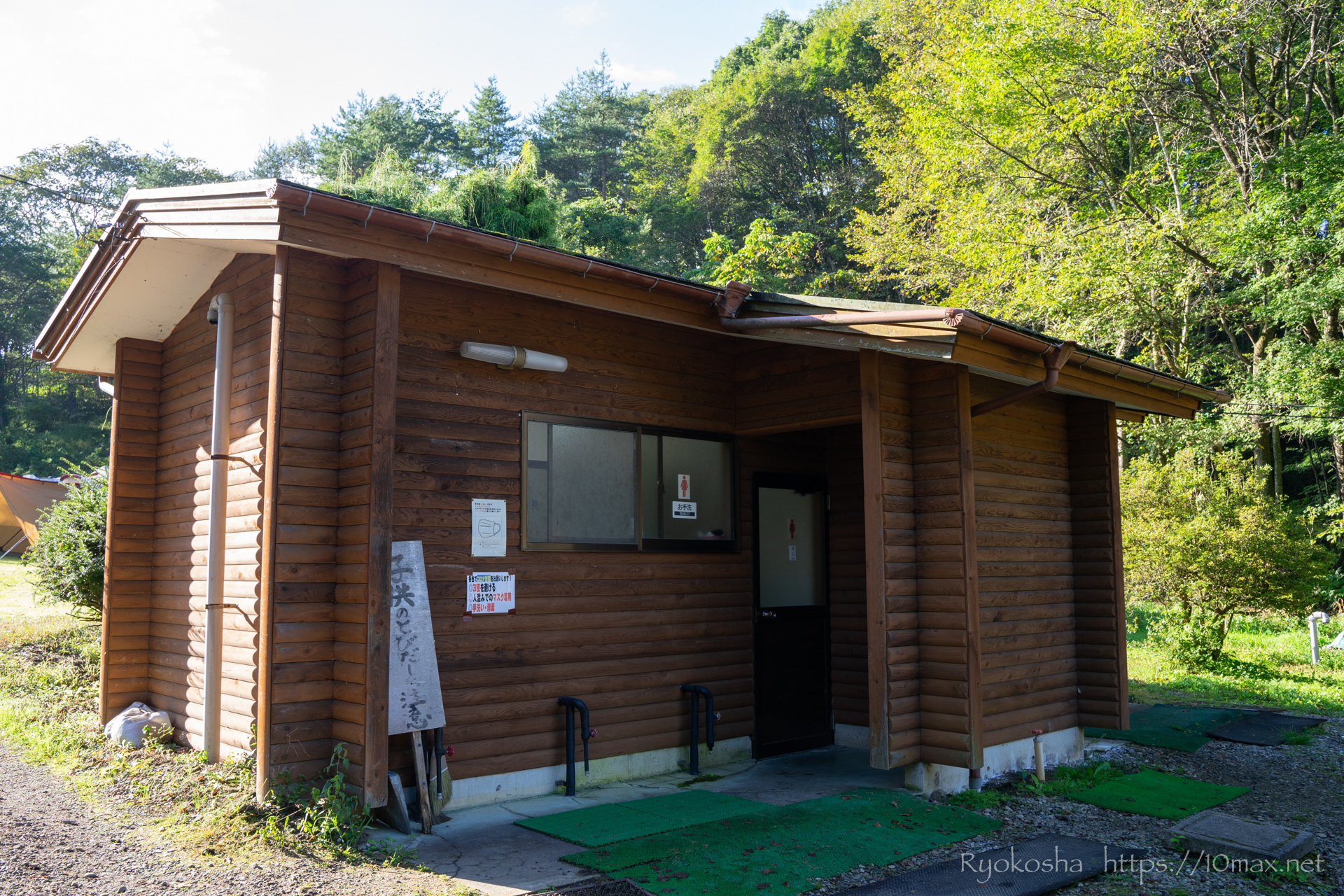 暮坂高原オートキャンプ場 設備 トイレ