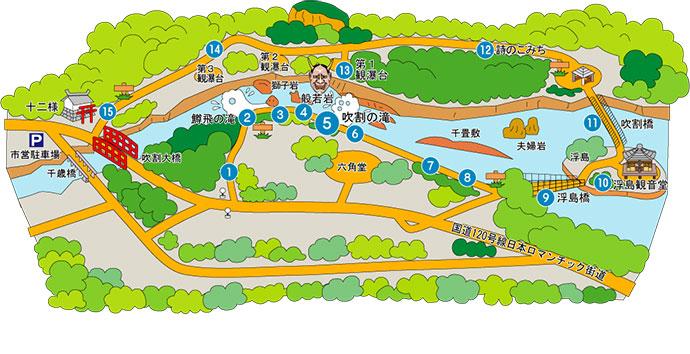 吹割の滝 遊歩道 見どころ マップ