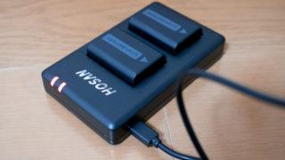 【半年使用レビュー】HOSANのソニーα7II用純正互換バッテリー&充電器、もっと早く買えば良かった