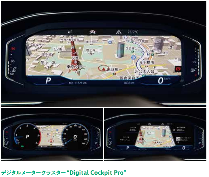 パサートオールトラック 回転計 Digital Cockpit Pro